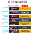 2016 Flat Pedestrian Infographic - Chinese